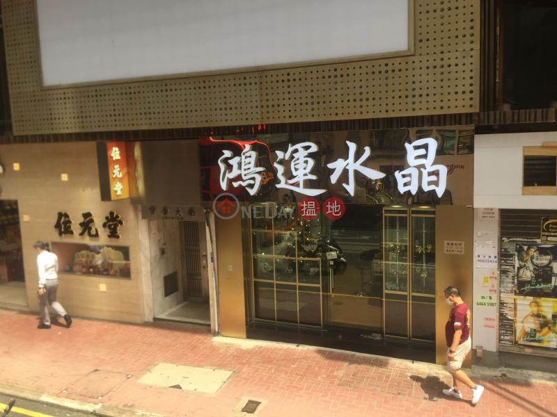 寶明大廈 (Po Ming Building) 銅鑼灣|搵地(OneDay)(1)