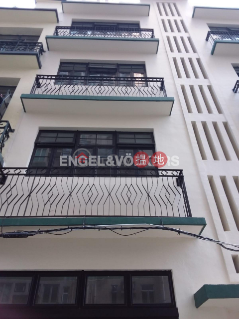 Studio Flat for Rent in Soho|Central DistrictNo 11 Wing Lee Street(No 11 Wing Lee Street)Rental Listings (EVHK87968)_0