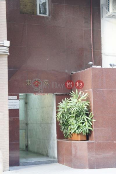 東蔚苑 (Tung Wai Garden) 西營盤|搵地(OneDay)(1)