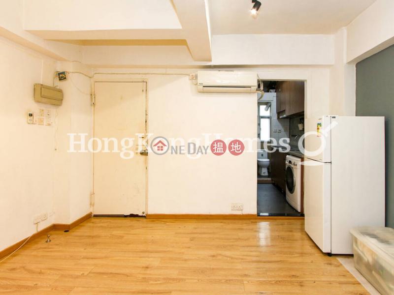 荷李活道254號兩房一廳單位出售254荷李活道   西區香港-出售-HK$ 530萬