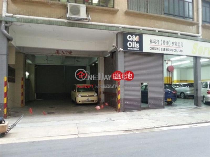 Fu Yuen Industrial Building 18 Fui Yiu Kok Street | Tsuen Wan | Hong Kong | Sales, HK$ 45M