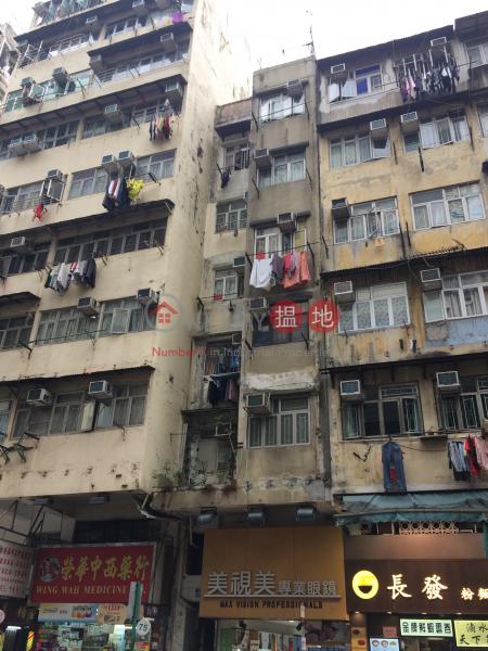 318 Castle Peak Road (318 Castle Peak Road) Cheung Sha Wan|搵地(OneDay)(1)