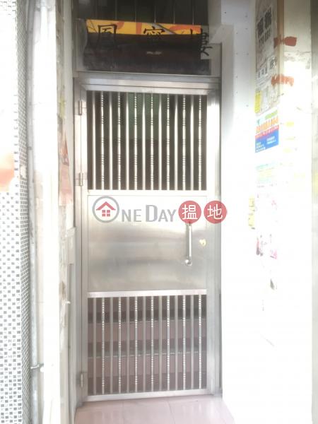 Fung Ning Building (Fung Ning Building) Tsz Wan Shan|搵地(OneDay)(2)