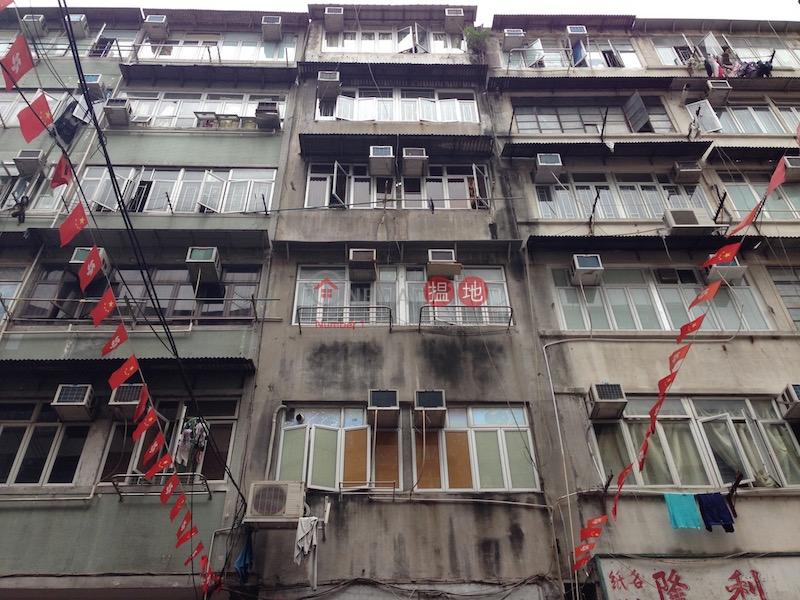 廟街155號 (155 Temple Street) 佐敦|搵地(OneDay)(2)