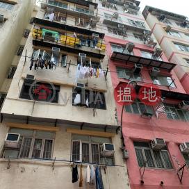 23 MING LUN STREET,To Kwa Wan, Kowloon
