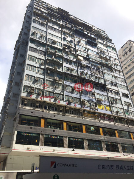 Hennessy Apartment (Hennessy Apartment) Causeway Bay|搵地(OneDay)(1)