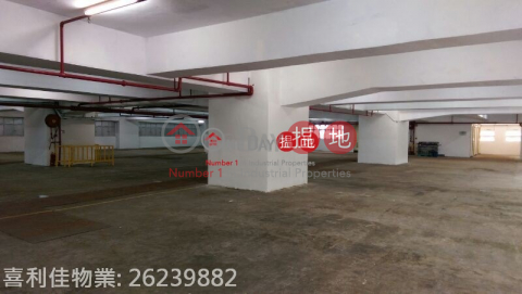 江南工業大廈 荃灣江南工業大廈(Kong Nam Industrial Building)出租樓盤 (charl-02185)_0