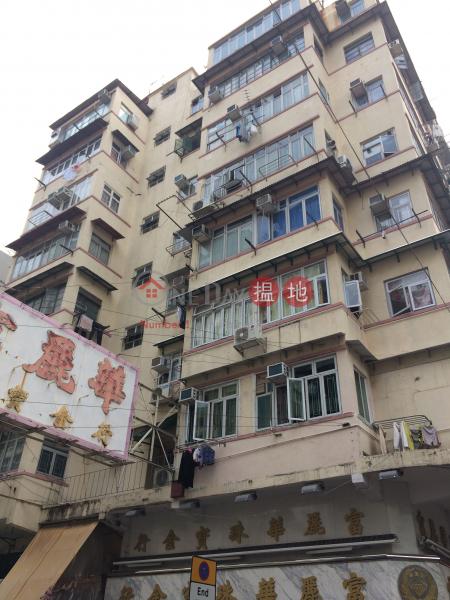 福榮街93A號 (93A Fuk Wing Street) 深水埗|搵地(OneDay)(1)