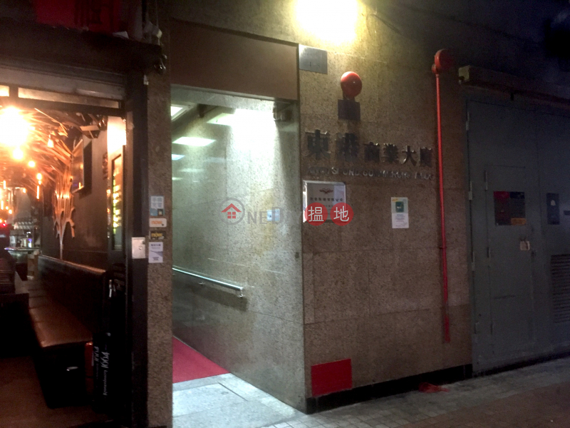Knutsford Commercial Building (Knutsford Commercial Building) Tsim Sha Tsui|搵地(OneDay)(1)