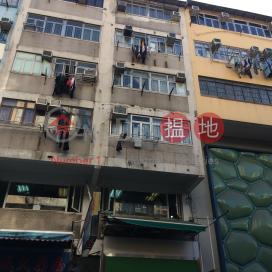 海壩街136號,荃灣東, 新界