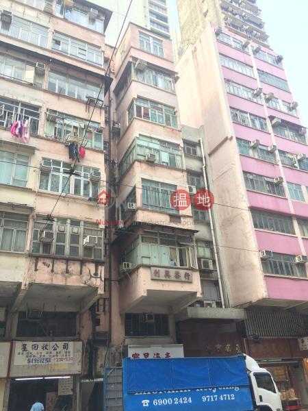 197-199 Des Voeux Road West (197-199 Des Voeux Road West) Sai Ying Pun|搵地(OneDay)(5)