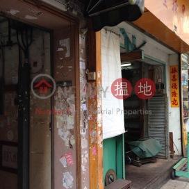 新填地街319-321號,旺角, 九龍