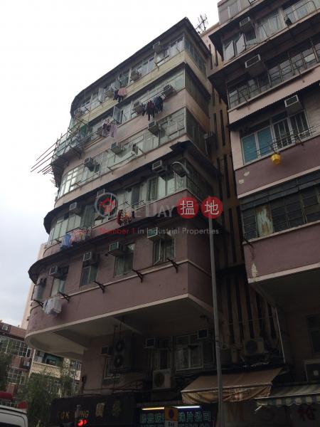 112-114 Nam Cheong Street (112-114 Nam Cheong Street) Sham Shui Po 搵地(OneDay)(1)