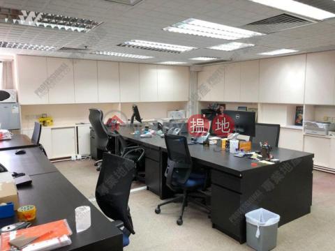 WINBASE CENTRE|Central DistrictWinbase Centre (Winbase Centre )Sales Listings (01B0145932)_0