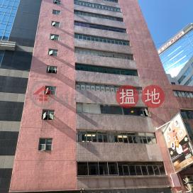 Fook Cheong Building|福昌大廈