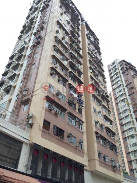 KAM SHEK BUILDING (KAM SHEK BUILDING) Kwai Chung|搵地(OneDay)(1)