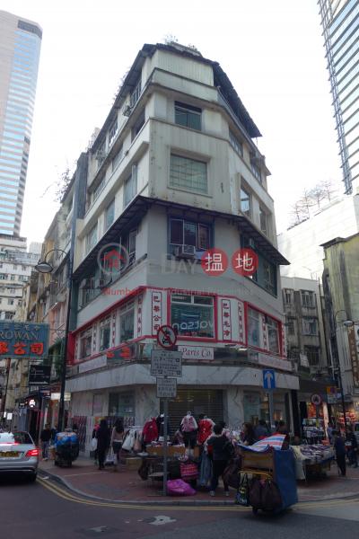 白沙道13號 (13 Pak Sha Road) 銅鑼灣|搵地(OneDay)(4)