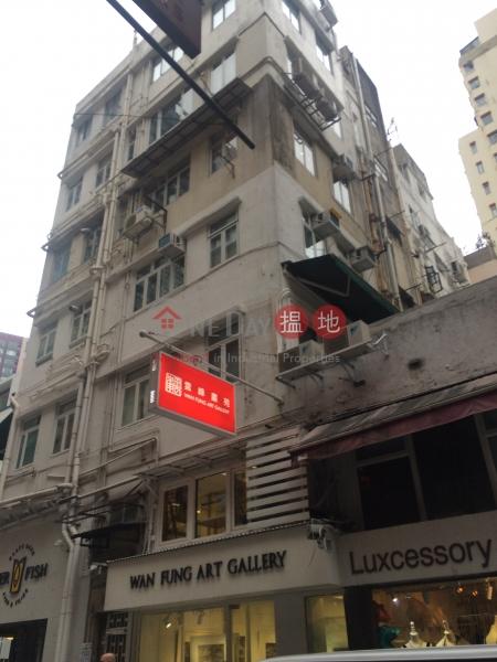 Tai Li House (Tai Li House) Soho|搵地(OneDay)(4)
