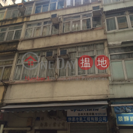 22 Yuet Yuen Street,North Point, Hong Kong Island