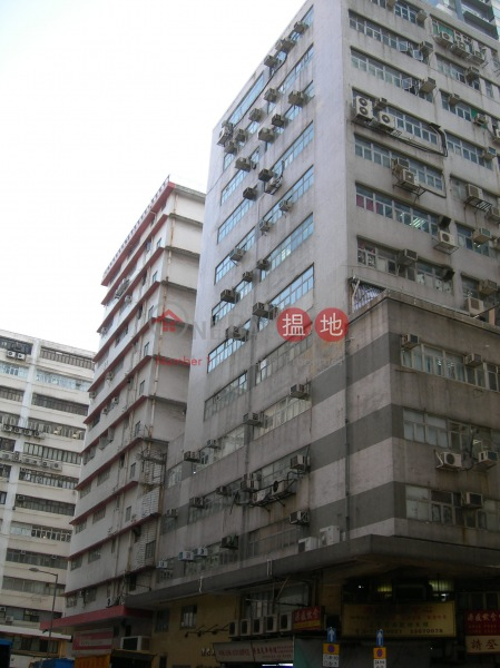 源盛工業大廈 (Yuen Shing Industrial Building) 長沙灣|搵地(OneDay)(4)