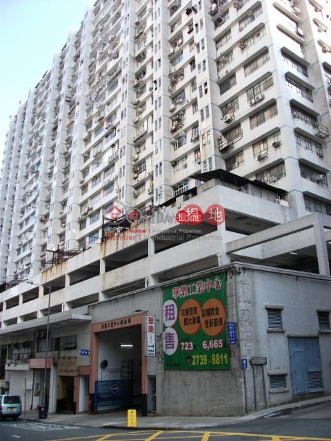 wah lok industrial centre Sha TinWah Lok Industrial Centre(Wah Lok Industrial Centre)Rental Listings (vicol-02340)_0