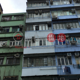 海壇街208號,深水埗, 九龍