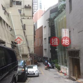 和風街31號,上環, 香港島