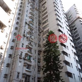 Hong Kong Garden Phase 3 Block 23 (Regent Heights)|豪景花園3期23座 (麗晶閣)