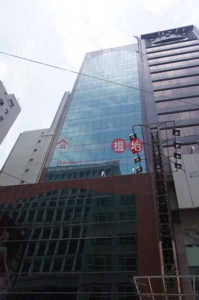 恆信商業大廈 (Hang Shun Commercial Building) 尖沙咀 搵地(OneDay)(2)