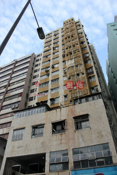 萬利工業大廈 (Man Lee Industrial Building) 葵涌|搵地(OneDay)(2)