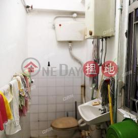 2房實用 極高層 三邊單邊 有匙《高望大樓買賣盤》|高望大樓(Ko Mong Building)出售樓盤 (QFANG-S97475)_3