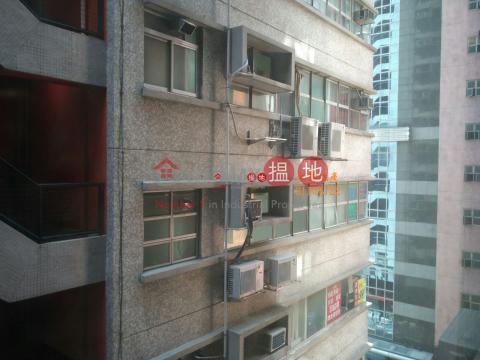 觀塘|觀塘區駱駝漆大廈(Camel Paint Building)出租樓盤 (kongh-05679)_0