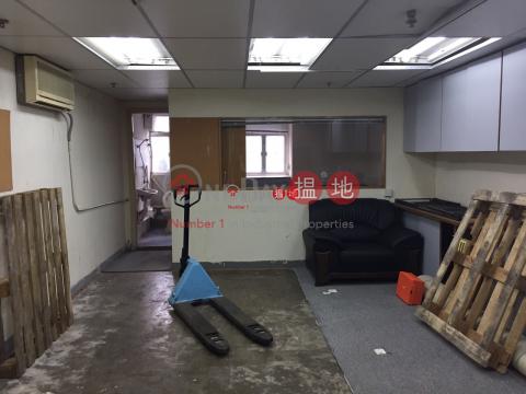 豐利工業中心|沙田豐利工業中心(Goldfield Industrial Centre)出租樓盤 (charl-03030)_0