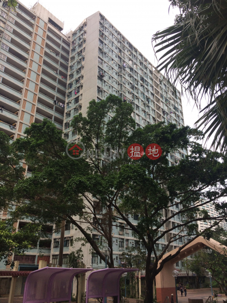 Wang Hau House, Wang Tau Hom Estate (Wang Hau House, Wang Tau Hom Estate) Wang Tau Hom|搵地(OneDay)(1)