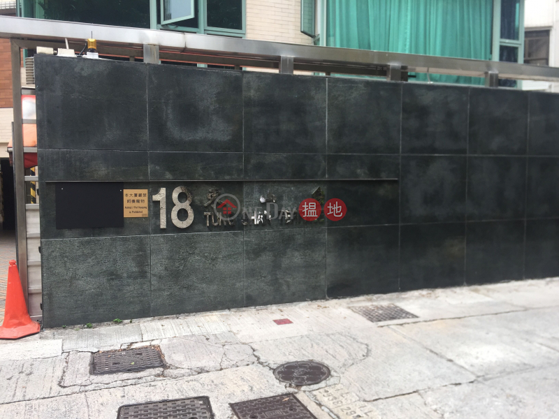 18 Tung Shan Terrace (18 Tung Shan Terrace) Stubbs Roads|搵地(OneDay)(2)