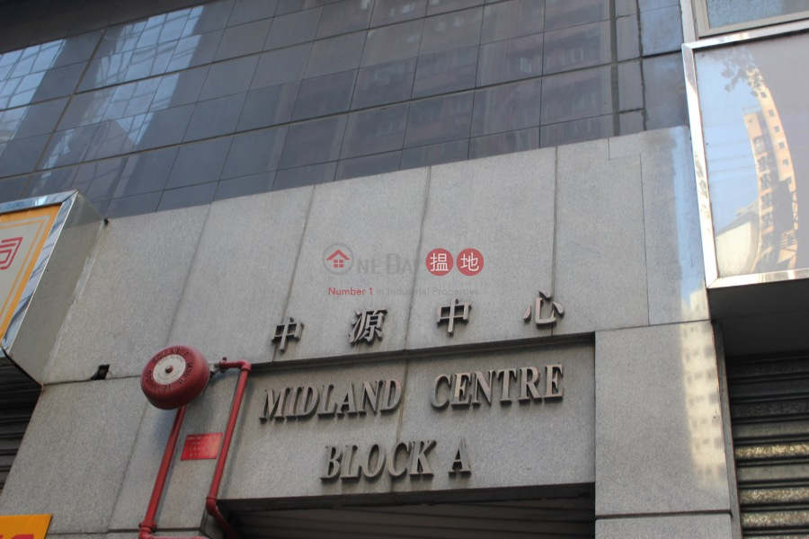 Midland Centre (Midland Centre) Sheung Wan|搵地(OneDay)(1)
