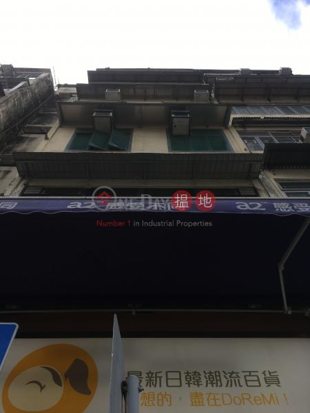 福德街18-36號A座 (18-36 Fook Tak Street Block A) 元朗|搵地(OneDay)(3)