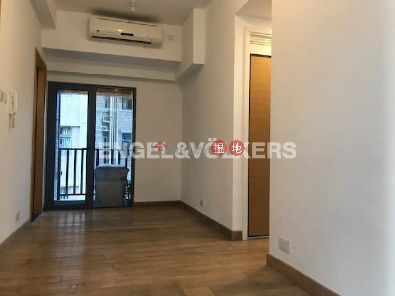High Park 99 | Please Select, Residential | Rental Listings | HK$ 33,000/ month