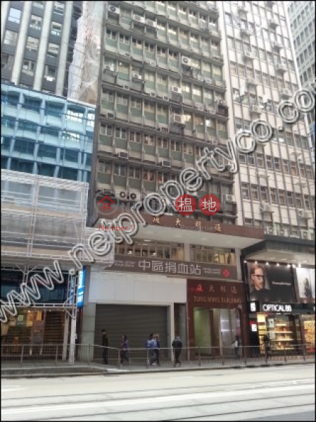 Prime office for Rent - Central, Tung Ming Building 通明大廈 Rental Listings | Central District (A018229)