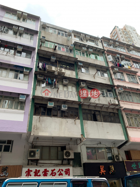 51 Cooke Street (51 Cooke Street) Hung Hom|搵地(OneDay)(1)