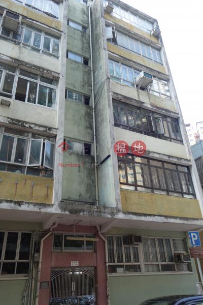 15-17 Wang Wa Street (15-17 Wang Wa Street) Shau Kei Wan|搵地(OneDay)(3)