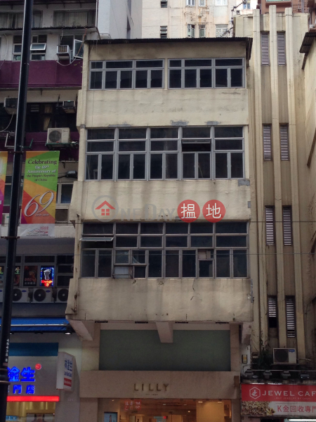 383 King\'s Road (383 King\'s Road) North Point|搵地(OneDay)(1)