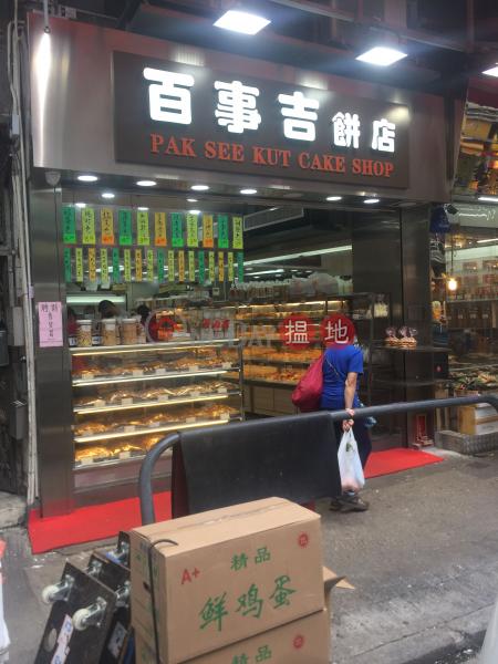 灣仔道67號 (67 Wan Chai Road) 灣仔 搵地(OneDay)(2)