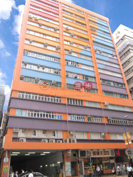 駱駝漆大廈3座|觀塘區開聯工業中心(Hoi Luen Industrial Centre)出售樓盤 (frank-05133)