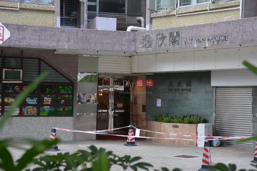 Block B King Yuet House, King Nga Court (Block B King Yuet House, King Nga Court) Tai Po 搵地(OneDay)(1)