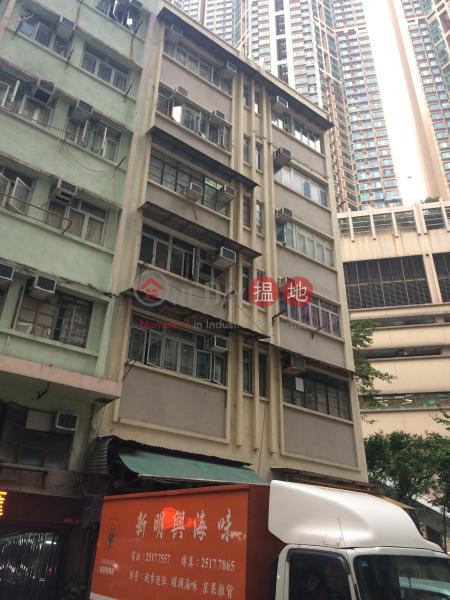 23 South Lane (23 South Lane) Shek Tong Tsui|搵地(OneDay)(1)