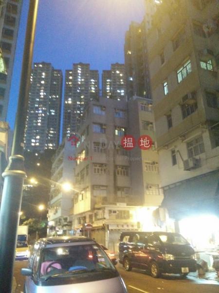 鴨脷洲大街41號 (41 Ap Lei Chau Main Street) 鴨脷洲|搵地(OneDay)(1)