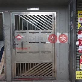 新村街15-15A號,銅鑼灣, 香港島