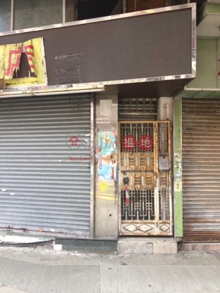 83 Shek Pai Wan Road (83 Shek Pai Wan Road) Tin Wan|搵地(OneDay)(2)