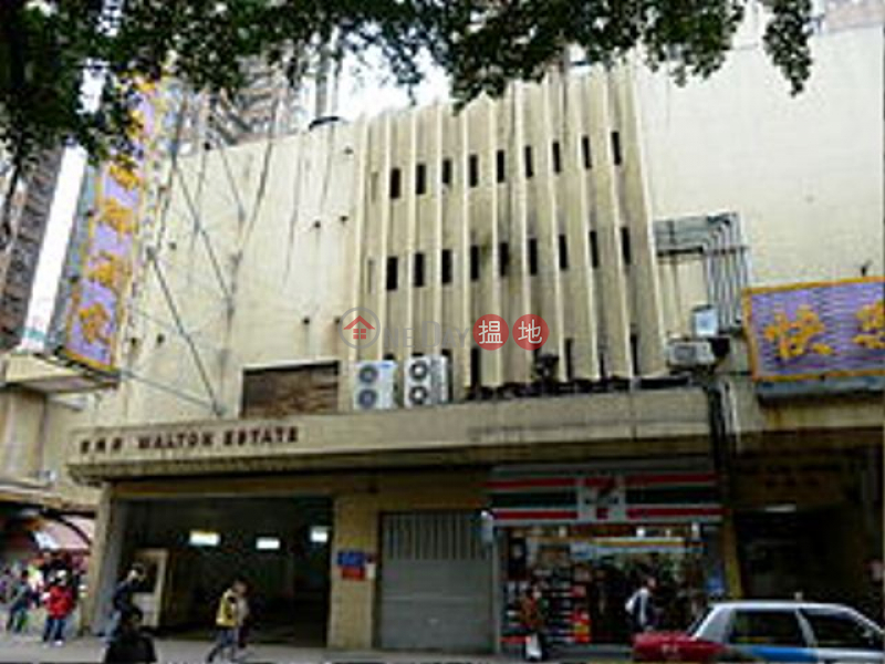 Property Search Hong Kong | OneDay | Retail Sales Listings, G/F shop in Walton Estate for sale